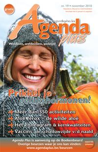 cover AP17